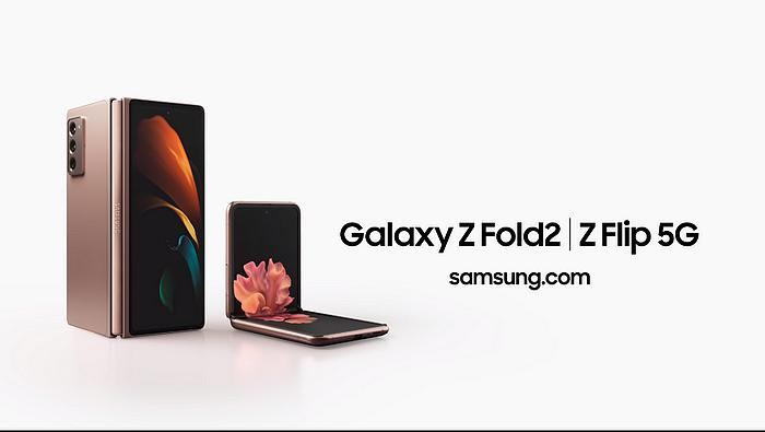 Screenshot aus der Galaxy Z Fold2 | Z Flip Werbung