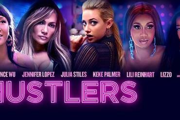 Hustlers Filmposter