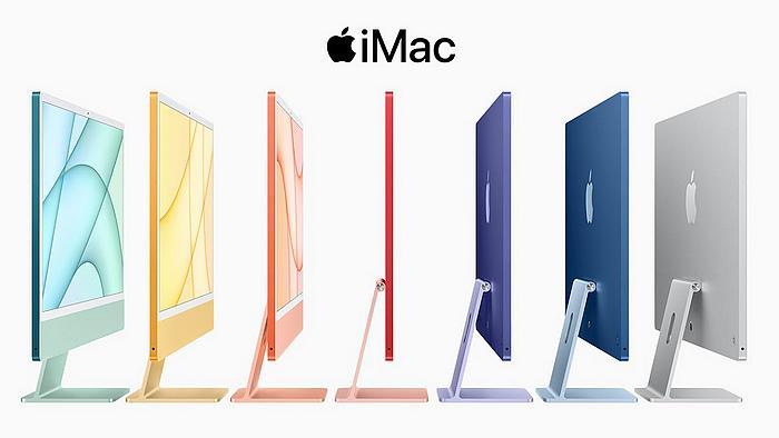 Screenshot aus der Apple iMac Werbung