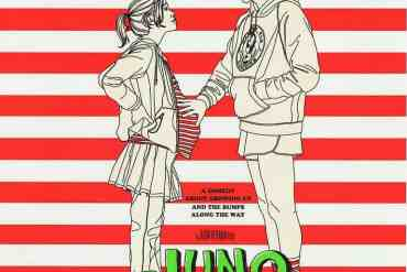 Filmposter Juno