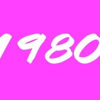 De bästa låtarna från 80-talet (Spellista)