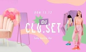 DJ Closet BAZAR. Foto: Divulgação