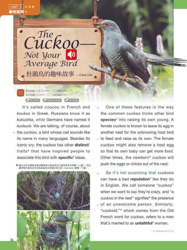 Cuckold Bird : cuckold, 6park.com, Live互动英语2019年第3期