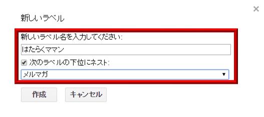 G-mail09