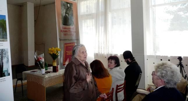 Выступает В.Н. Ломакина