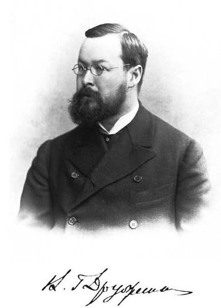 В.Г. Дружинин