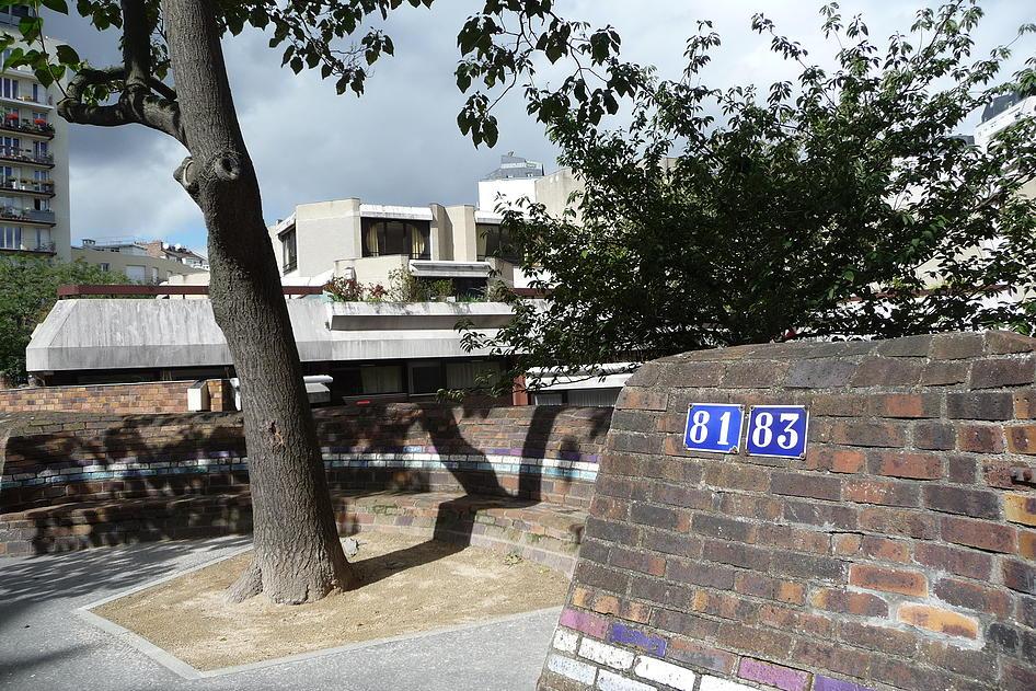 Нынешнее здание на улице Мадемуазель, 81