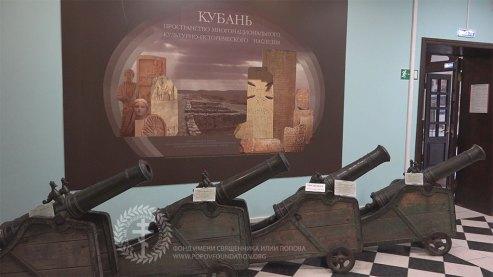01_РЕГАЛИИ КУБАНСКИХ КАЗАКОВ