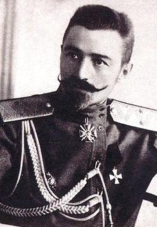 Markov_sl1917