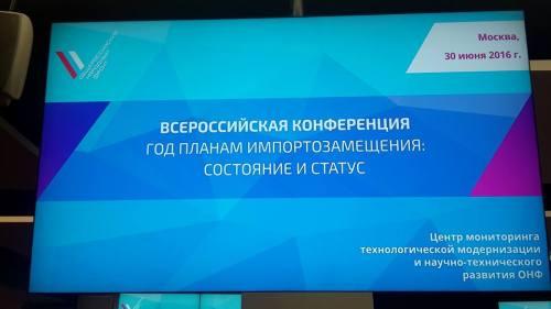 Попов Ростов