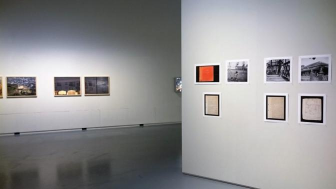 Betwixt and Between, Fotomuseum Antwerpen, 2017, installation view #06 [Ana Janeiro and Malika Sqalli].