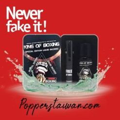 SELL POPPERS TAIWAN POPPERS ORIGINAL TAIWAN POPPERS