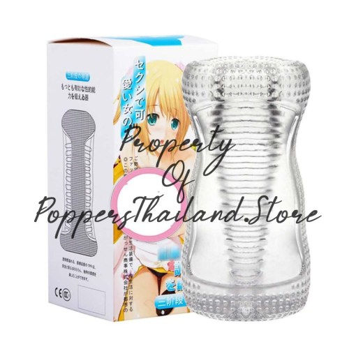POPPERS THAILAND