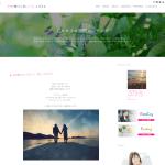 山本飛鳥様ホームページ【50代健やかで美しい「私」を生きる】