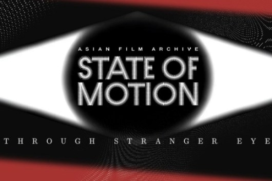 7-20170114-state-of-motion-2017-through-stranger-eyes-exhibition-tours singapore art week
