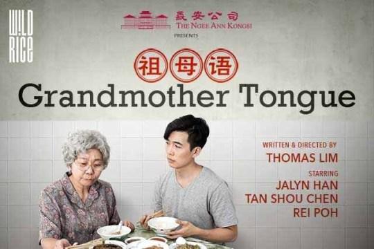 grandmother tongue