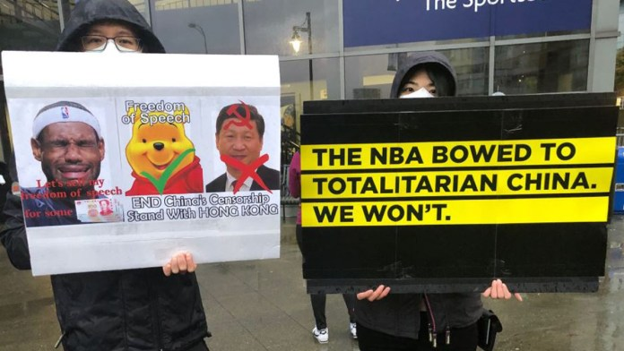 Official NBA store bans
