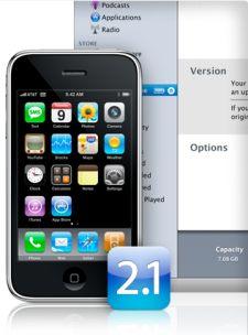 iphone2-1-1