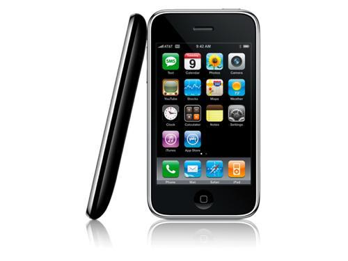 iphone-3g-mms-service