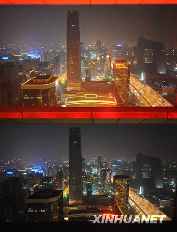 China Earth Hour 2009