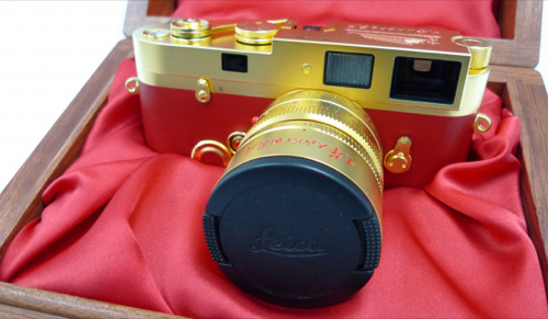 Leica MP Golden Camera: For 60th Anniversary of China Republic