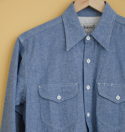In Stock   Monitaly Spring/Summer 2011 Collection