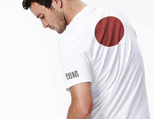 James Perse Japan Relief T-Shirt