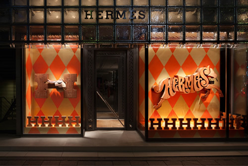 House Industries for Maison Hermès Alphabetic Equestrian
