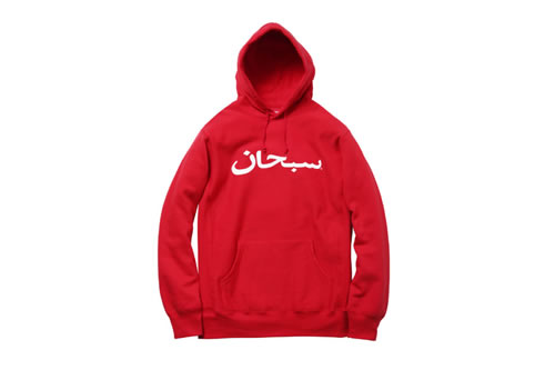 Supreme Arabic Spring/Summer 2012 Hoodie / Pullover