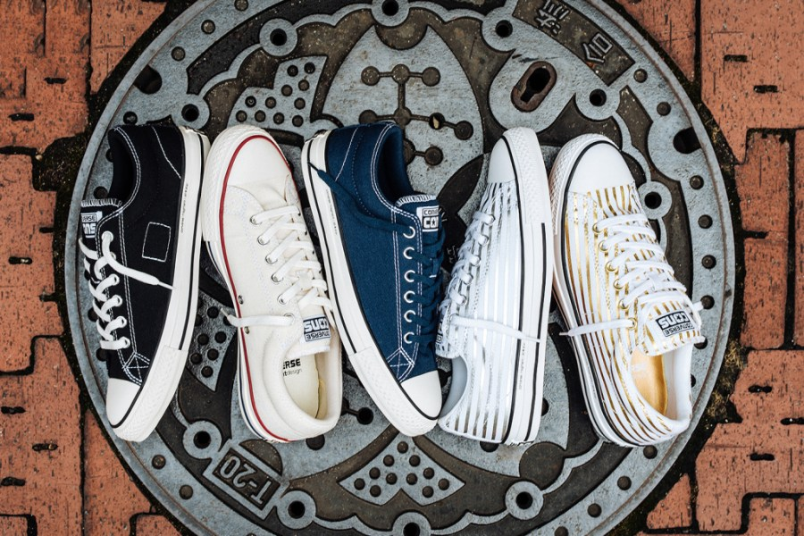efb4bc3a401 The Converse CONS CTS x fragment design Collection in Collaboration with  Hiroshi Fujiwara
