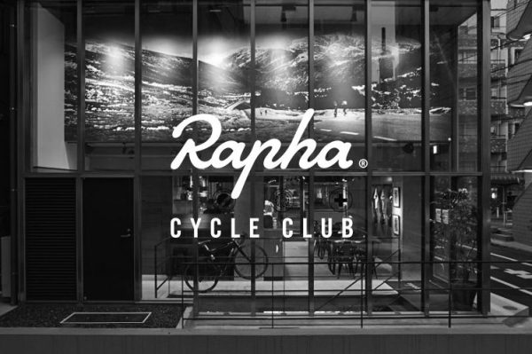 Rapha Cycling