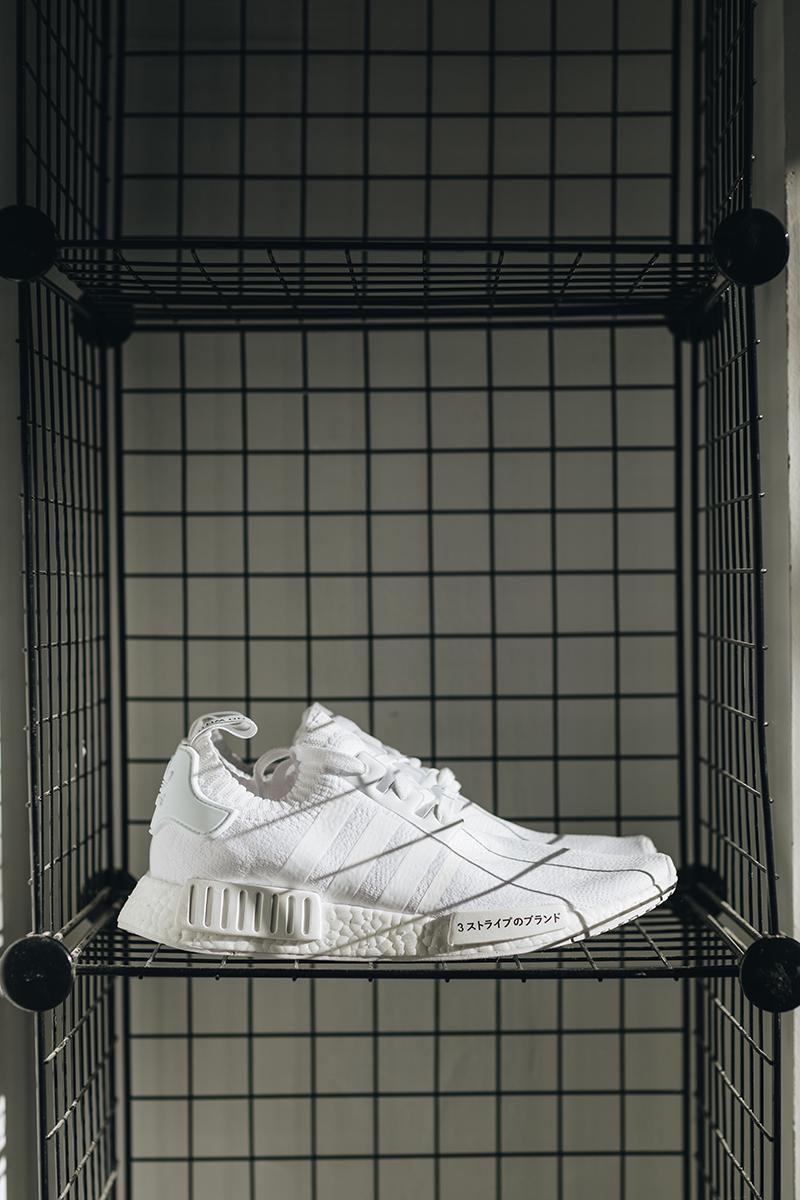 adidas-nmd-japan-boost-white-primeknit-ebay-6 - Por Homme ... c65121b03