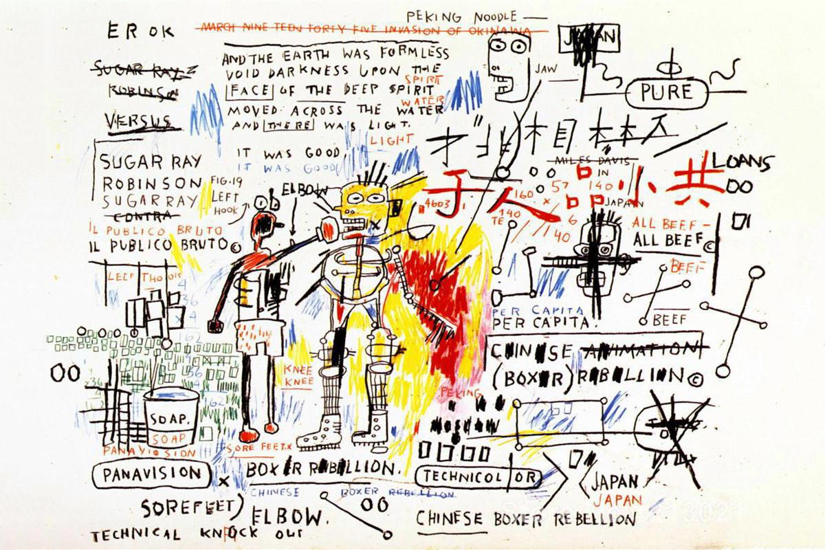 Basquiat Estate Announces Limited Edition Print For Sale