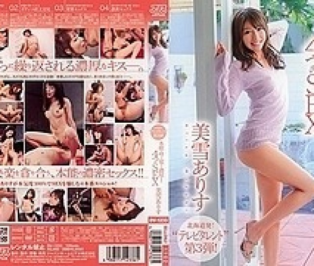 Free Alice Miyuki Xxx Videos Alice Miyuki Porn Movies Alice Miyuki Porn Tube Popular Porn555 Com