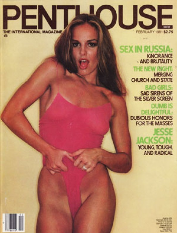 Brenda Holliday on the cover of Penthouse Magazine
