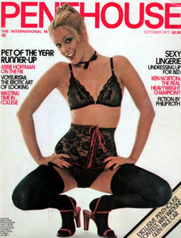 Cynthia Gaynor on the cover of Penthouse magazine