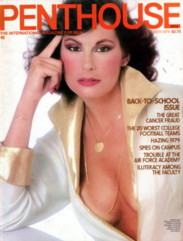 Tammy Hill on the cover of Penthouse magazine October 1979