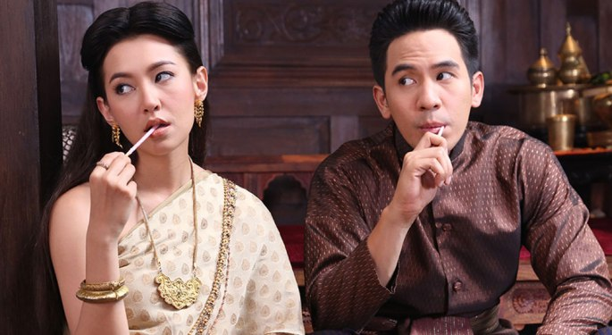 Thai Drama Buppe San Nivas