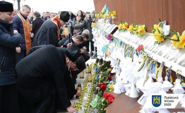 Сьогодні у Львові вшанували полеглих Героїв