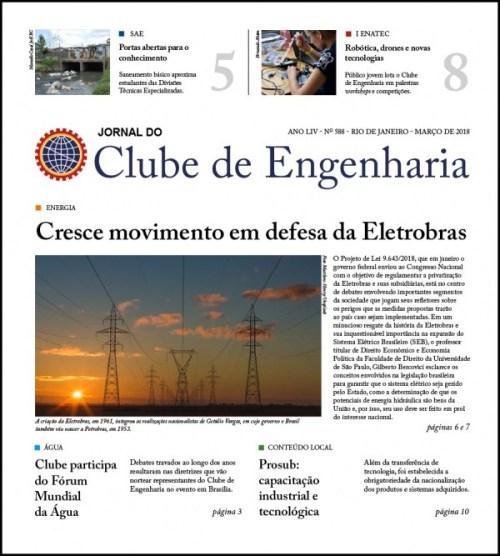 Jornal do Clube de Engenharia nº 588 - Março de 2018
