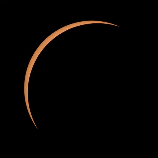 Eclipse solar 2017 - Banner.