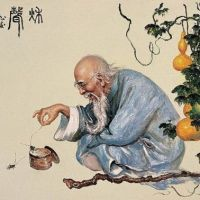 TAO – A Sabedoria do SilêncioInterno