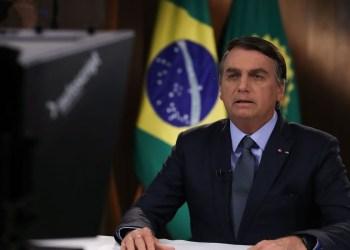 GOVERNO ANUNCIA RENDA CIDADÃ, PROGRAMA SUBSTITUTO DO BOLSA FAMILÍA