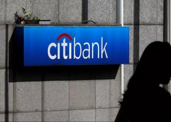 Citi transferiu acidentalmente US$ 500 milhões a mais e não pode pegar de volta