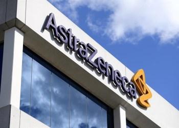 Holanda e Alemanha suspendem vacina de Oxford/AstraZeneca