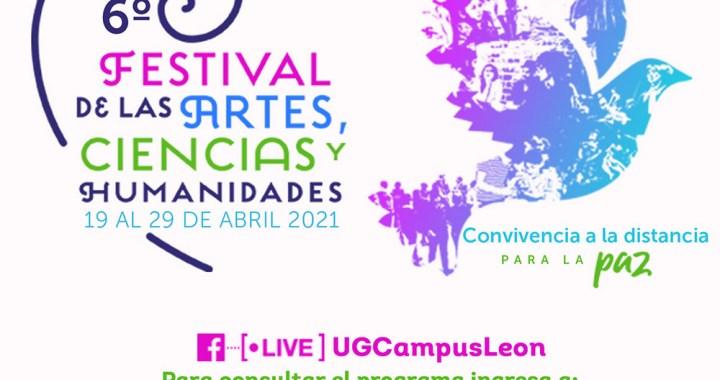 UG presente en el Festival de las Artes, Ciencias y Humanidades