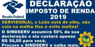 SINDSERV Informa como funcionará da Declaração do Imposto de Renda Anual