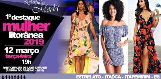 Desfile de moda em Itaóca, às 19 horas, desta terça (12), tem participação da Rainha do Abacaxi 2018