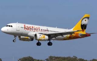 A companhia aérea Fastjet vai suspender as operações em Moçambique a partir de sábado devido a excesso de oferta e prejuízos acumulados, anunciou hoje em comunicado