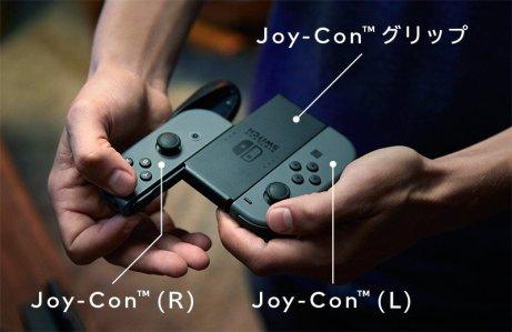 nintendo-switch-shot-04